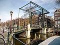 Brug 146, Oranjebrug, in de Binnen Oranjestraat over de Brouwersgracht foto 2.jpg