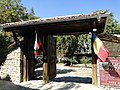 Bulgaria Арбанаси 2012 - panoramio (4).jpg