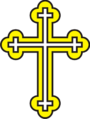 Bulgarian Orthodox cross 5.png