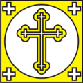 Bulgarian Orthodox cross 6.png