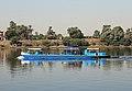 Bunkering Tanker on the Nile R03.jpg