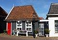 Burgwal 43, Den Burg.jpg