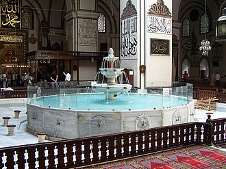 Grand Mosque of Bursa - Image: Bursa 7029