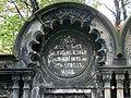 Bytom cmentarz żydowski 11.jpg