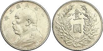 "Beiyang government - The Yuan Shikai ""dollar"" (yuan in Chinese), issued for the first time in 1914, became a dominant coin type of the Republic of China."
