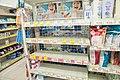 COVID-19 Panic Buying (50114237853).jpg
