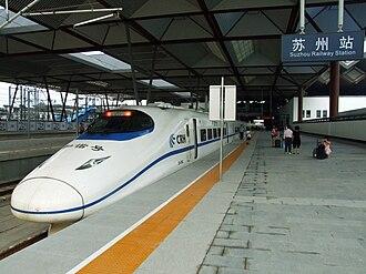 Suzhou - CRH in Suzhou Railway Station
