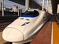 CRH2B at Wuxi Station - panoramio.jpg