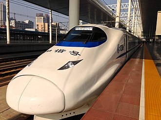 China Railways CRH2 - CRH2B at Wuxi Station
