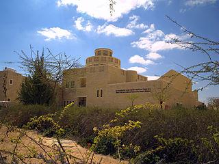 Albert Katz International School for Desert Studies