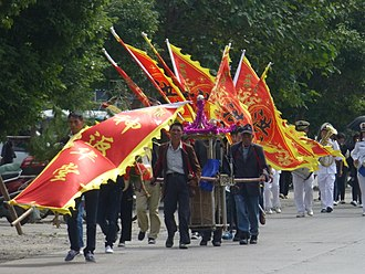 Ancestor veneration in China - A funeral procession in Zhejiang province