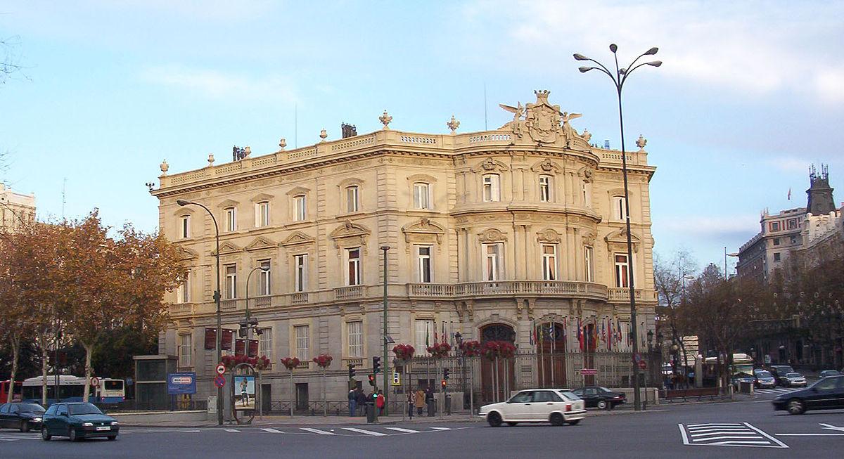 Casa de am rica wikipedia la enciclopedia libre - Canguro en casa madrid ...