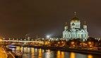 Catedral del Cristo Salvador, Moscú, Rusia, 2016-10-03, DD 30-31 HDR.jpg