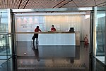 Cathay Pacific lounge at ZBAA T3E (20180823112300).jpg