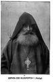 Catholicos Mugurditch I (Hairig).png