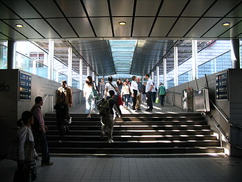 Photo of Central Elevated Walkway, toward Two ...