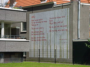 "Aku (poem) - Anwar's ""Aku"", on a wall in the Netherlands"