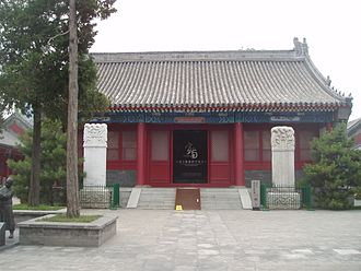 Changchun Temple - The temple's middle hall