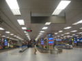 Changi Airport, Terminal 1, Arrival Restricted Area.JPG