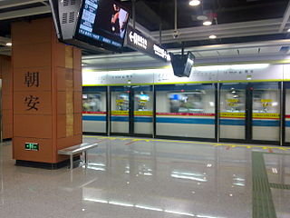 Chaoan station Guangfo Metro station in Foshan