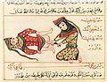 Charaf-ed-Din. Midwife operating on a hermaphrodite (1466).jpg