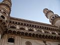 Charminar Another View.jpg