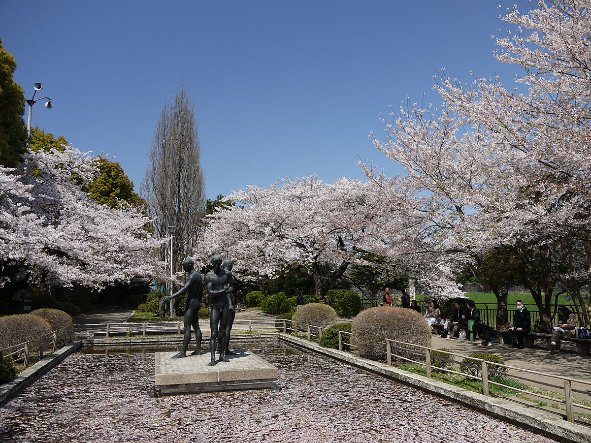 Chidorigafuchi Park