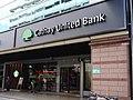 Chienchen Branch, Cathay United Bank 20191208.jpg