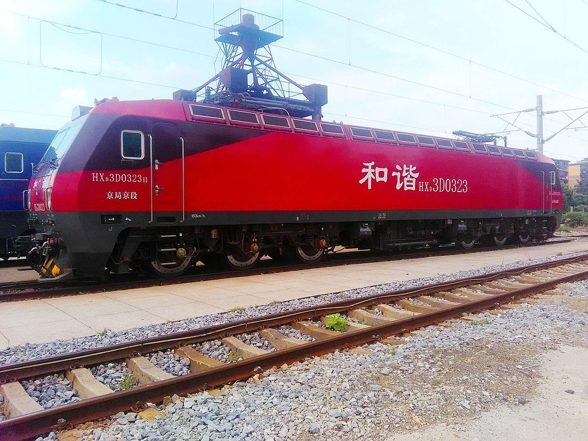 China railways hxd3d wikipedia for China railway 13 bureau group corporation