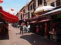China Town - 2013.04 - panoramio.jpg