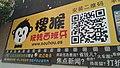 Chinatown 18 (40683626).jpeg