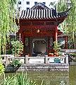 Chinese Garden 3 (30855920721).jpg