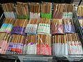 Chopsticks for sale in bulk (14163826889).jpg