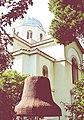 Church and Bell, Athens (31199827731).jpg