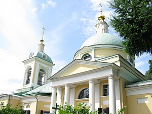 Church of Nativity of John the Baptist in Ivanovskoye 03.jpg