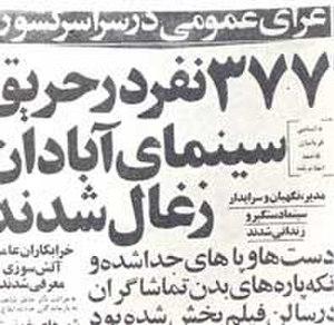 Mohammad Kazem Schariatmadari - WikiVividly