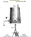 Cistern patent drawing.jpg
