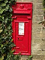 Clayhithe, Victorian postbox No. CB25 264 - geograph.org.uk - 1446839.jpg