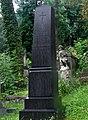 Cmentarz Łyczakowski we Lwowie - Lychakiv Cemetery in Lviv - Tomb of Jozef Neumann - panoramio.jpg