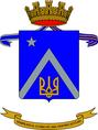 CoA mil ITA rgt artiglieria 011.png