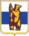 Coat of Arms of Anadyr (Chukotka AO) (1989).png