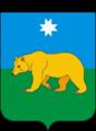 Coat of Arms of Bolshegondyrskoe selskoe poselenie.png