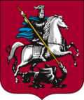 Coat of Arms of Moscow