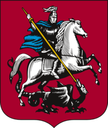 The Coat of Arms of Moscow depicts a horseman with a spear in his hand slaying a basilisk. The horseman is often informally identified with Saint George.