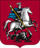 Coat of arms of Moscow.