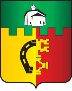 Pytalovo - Image: Coat of Arms of Pytalovo (Pskov oblast)