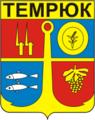 Coat of Arms of Temryuk (Krasnodar krai) (1976).png