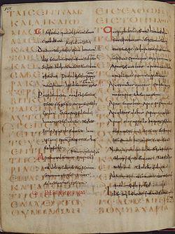 Codex Guelferbytanus 64 Weissenburgensis, folio 90 verso, Lc 1,6-13.JPG