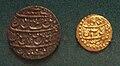 Coins of Safavid Shah Husain I.jpg