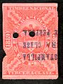 Colombia 1889-90 revenue stamp.jpg